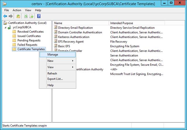 применен active directory